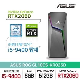 ASUS ROG GL10CS-KR025D 9세대 i5/RTX2060 6GB/NVMe512GB/게이밍데스크탑
