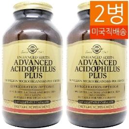 [솔가] [해외배송] 2병/240정 솔가 어드밴스드 아시도필러스 플러스