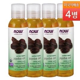 [해외배송] 4병 나우푸드 유기농 호호바 오일 4oz__