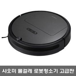 [샤오미] 정품 샤오미 로봇청소기 6세대(정식수입판) E35 물걸레 한글버전 우체국택배 당일발송