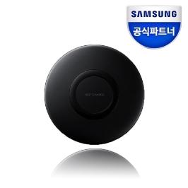 [삼성전자] [삼성전자] 급속 무선 충전기 패드 / EP-P1100