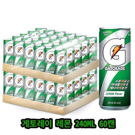 [롯데칠성음료] 게토레이 레몬 이온음료 240ml x 60캔 스포츠 드링크 음료 무탄산