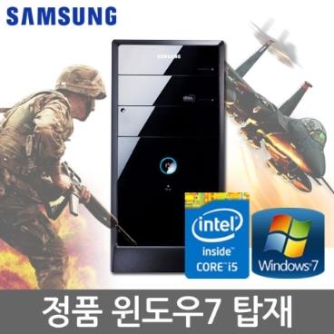삼성전자 DB400T3A (i5-4430/8G/500G/SSD 120G/GTX1050/WIN7) 배그 게이밍 중고컴퓨터