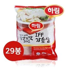 [하림] 하림 IFF 닭가슴살 340g x 29봉