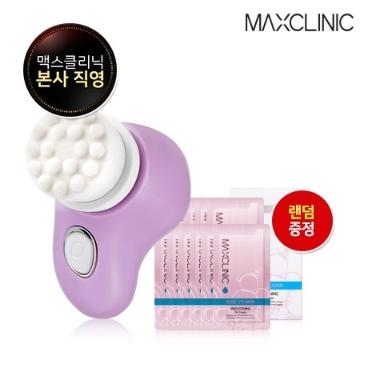 [본사공식][맥스클리닉] 래디언스 스핀 전동브러시+여행용KIT10매(정품반용량55ml)