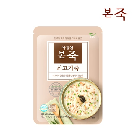 행사_[본죽] 아침엔본죽 쇠고기죽 200g 1+1팩