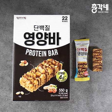 [엄마사랑] 단백질 영양견과바 25g*10봉