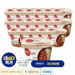 [원더배송] CJ 햇반 컵반 중화마파두부덮밥 사천식 270g x 18개