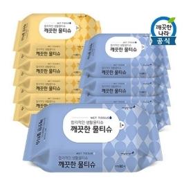 깨끗한나라 생활 물티슈 리필형  80매 20팩 (10팩+10팩)