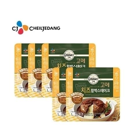 [CJ제일제당] 고메 치즈함박스테이크 152g x5개 [냉장]