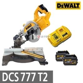 디월트 DCS777T2 충전슬라이딩 각도절단기54V 2.0Ah배터리 2개 8.5인치 절단기