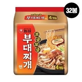 [원더배송]  농심 보글보글부대찌개면 32봉