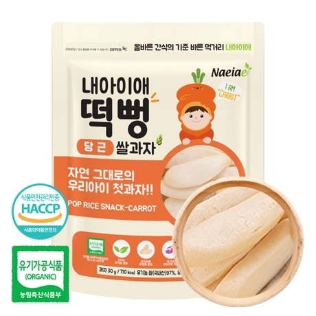 [내아이애] 유기농 떡뻥 당근