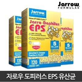 자로우 도피러스 EPS 120정 유산균