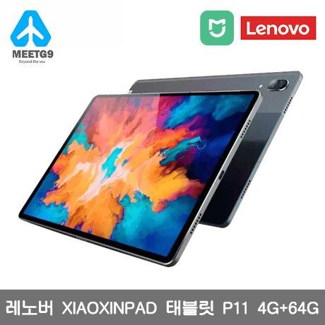 [레노버] 레노버XiaoxinPad태블릿 P11 4G+64G 2K WiFi 글로벌롬 / 무료배송