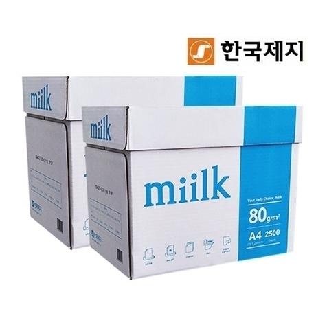 [선착순특급할인] 밀크 A4용지 복사용지 80g 5000매 (2BOX)