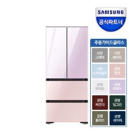 [삼성전자] 삼성전자 비스포크 김치냉장고 RQ48R94Y2AP 글라스재질 4도어 2등급 전국무료배송 인증점S