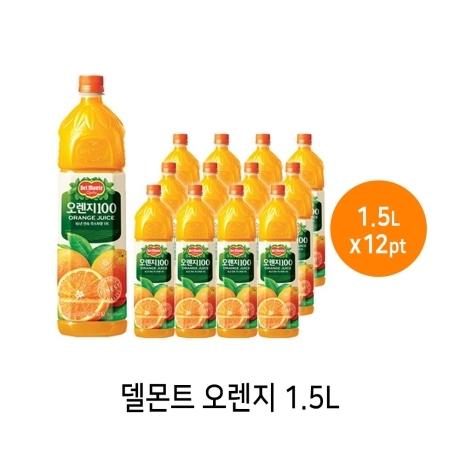 [델몬트] 델몬트 오렌지 1.5L (12입)