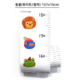 [싸고빠르다] 끈적임NO 흔적없이 깔끔한 핀스 우리아이 키재기데코시트  137 X 15 cm_동물(컬러 PVC)