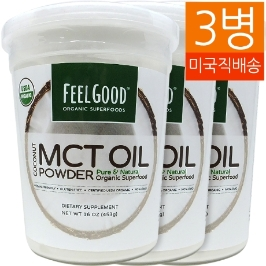 [커클랜드] [해외배송] 3병 필굿 유기농 MCT 오일 파우더 453g