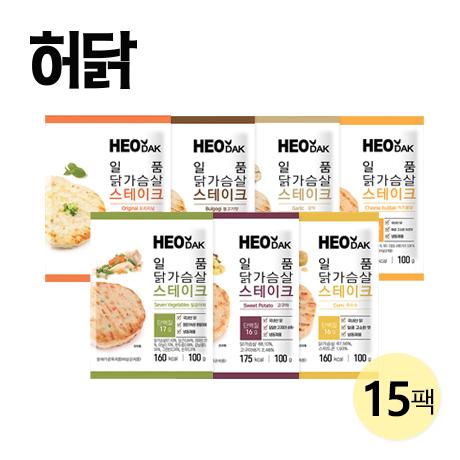 [갓신선] - 허닭 일품 닭가슴살 스테이크 100g 7종 15팩