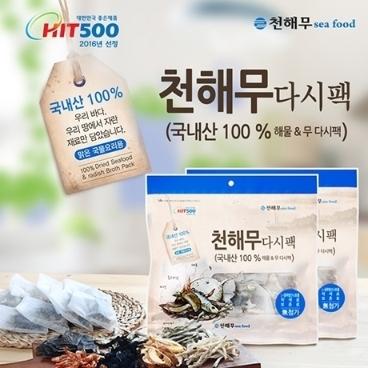 [무료배송] 천해무 다시팩 한국 청정해물다시팩 30팩 (15g*10개*3봉)