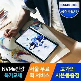 삼성노트북 Pen NT950QAA-X716A 15인치 최신인텔i7CPU Win10탑재