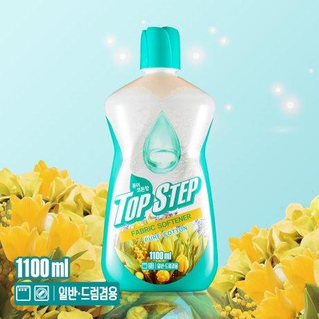 [한정수량]닥터오렌지 세탁조 클리너 50g ◆