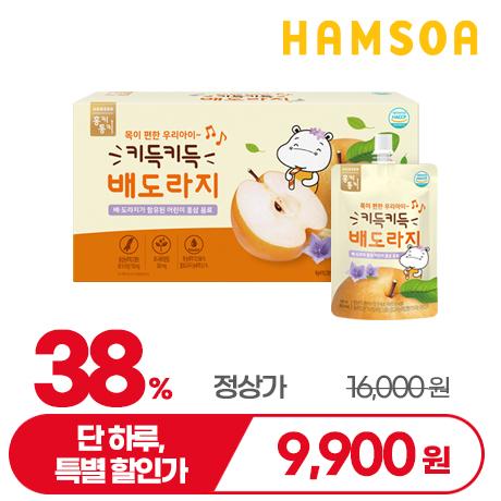 [함소아]키득키득 배도라지(10팩) x 1박스 ■단하루 최저가■