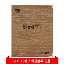 [삼성생명] 이코노 음이온 증권화일