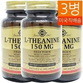[솔가] [해외배송] 3병 무료배송 솔가 엘테아닌 150mg 60베지캡