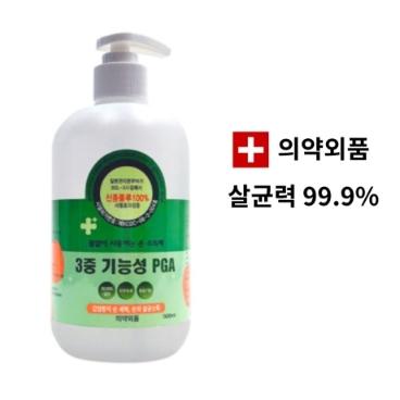 당일출고 의약외품 기능성 손소독제 500ml 약국/병원 납품
