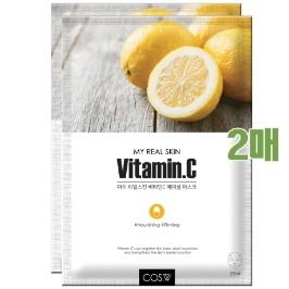 2개기획세트!! 1일1팩 마이리얼스킨 비타민C 마스크팩 23ml x 2개/ 2022.8.22 까지