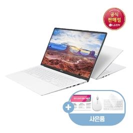 LG그램 17ZD90N-VX70K/인텔 10세대 I7 아이스레이크/가장 완벽한 노트북/