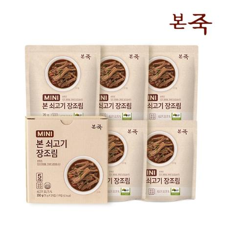 [본죽] 미니장조림 1박스 (70g*5개입)