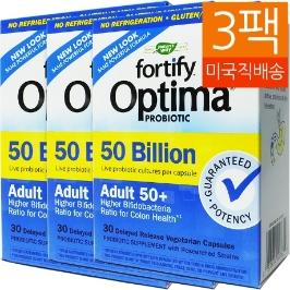 [네이쳐스웨이] [해외배송]3병 네이쳐스웨이 500억유산균 옵티마 50+ 30정