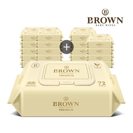브라운 프리미엄 아기물티슈 72매 캡형 10+10팩.