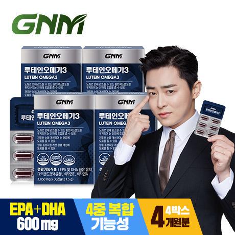 GNM자연의품격 루테인 오메가3 4박스 (총 4개월분)