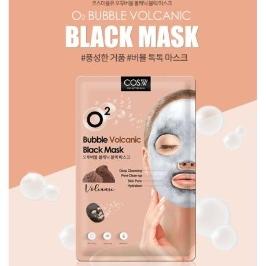 오투버블 볼케닉 블랙 마스크팩 / 화산송이의 힘으로 피부 정화 / 유통기한 2020.10.11
