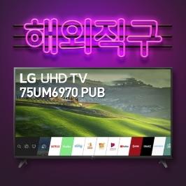 2019신상 LG 75UM6970PUB 스마트 4K UHD TV_D