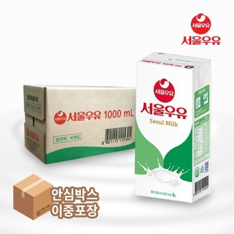 [서울우유]서울우유 멸균우유 1L 10개