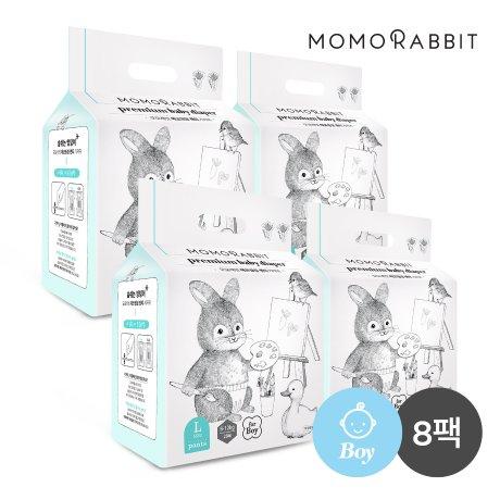 [모모래빗] 에코씽씽 팬티기저귀 8팩 / 남아용