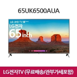 [해외배송] LG TV 65인치 65UK6500AUA