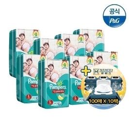 [원더배송] 팸퍼스 베이비드라이 팬티 기저귀 4단계 대형L 4팩 2BOX