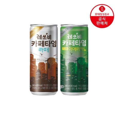 [롯데백화점] [롯데칠성] 레쓰비 카페타임  240ML 60캔 (라떼/아메리카노)
