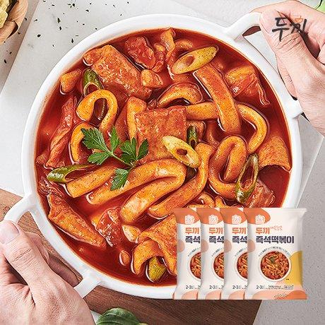 [두끼] [두끼떡볶이] 매콤 달달! 오리지널 떡볶이 560g x 4팩 (떡+어묵+소스)