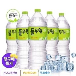 [첫구매특가] [무료배송] 풀무원 샘물 2L X 12개입