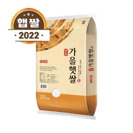 [더싸다특가] 단독PB상품 19년산 햅쌀 가을햇쌀20kg