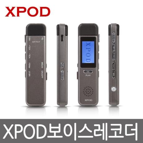 XPOD 초소형 녹음기 보이스레코더 XP-707 8G
