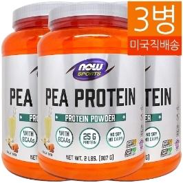 [해외배송] 3병 나우푸드 Non-GMO 완두 프로틴파우더 Pea Protein 907g 바닐라 토피맛__